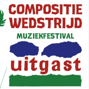 Compositiewedstrijd
